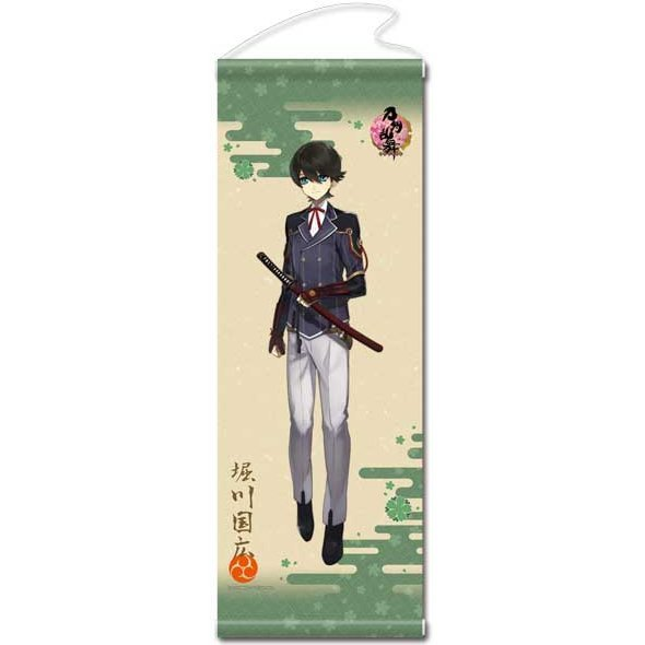 Touken Ranbu -ONLINE- Wall Scroll 08: Horikawa Kunihiro (Re-run)