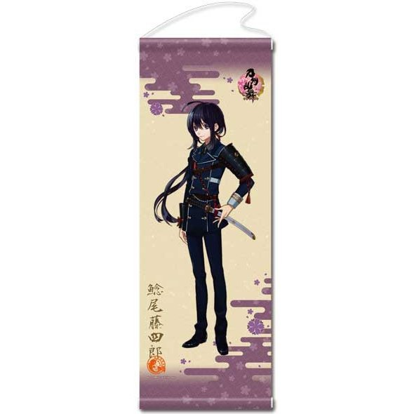 Touken Ranbu -ONLINE- Wall Scroll 09: Nabazuo Toushirou (Re-run)