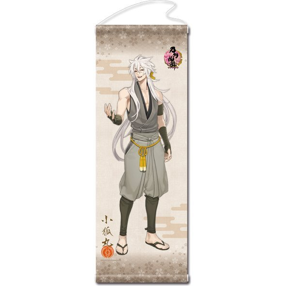 Touken Ranbu -ONLINE- Wall Scroll (Uchiban) 11: Kogitsunemaru (Re-run)