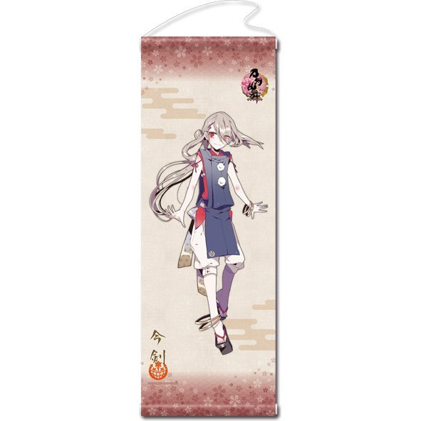 Touken Ranbu -ONLINE- Wall Scroll (Uchiban) 12: Imanotsurugi (Re-run)