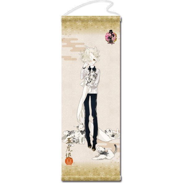 Touken Ranbu -ONLINE- Wall Scroll (Uchiban) 23: Gokotai (Re-run)