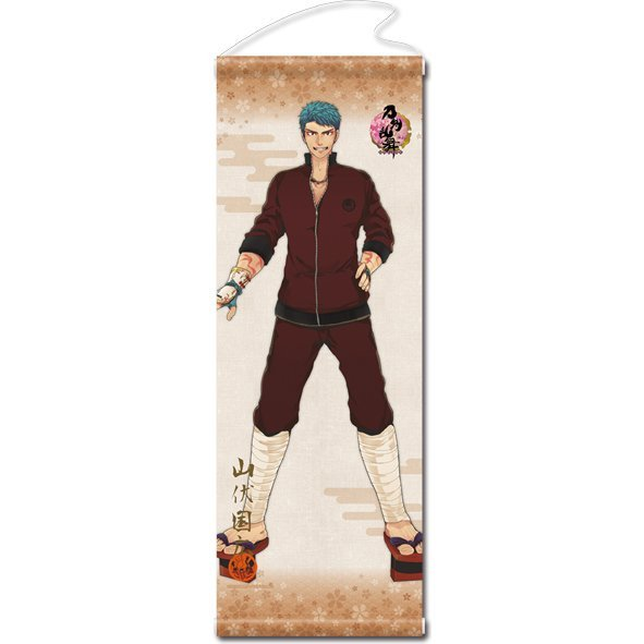 Touken Ranbu -ONLINE- Wall Scroll (Uchiban) 26: Yamabushi Kunihiro (Re-run)