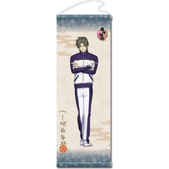 Touken Ranbu -ONLINE- Wall Scroll (Uchiban) 27: Heshikiri Hasebe (Re-run)