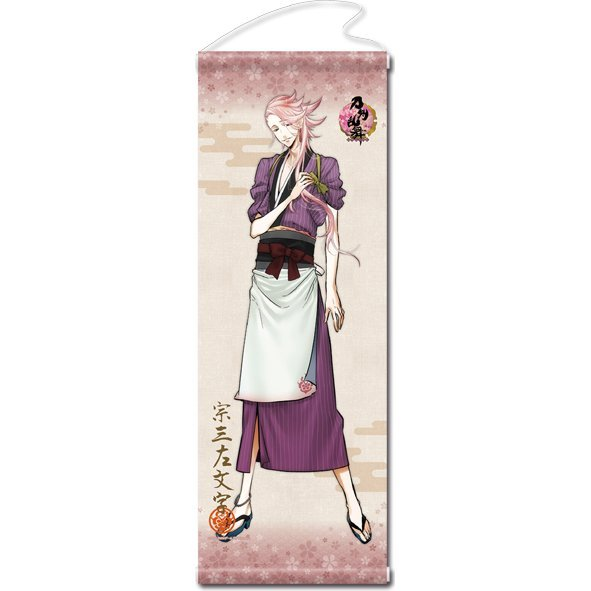 Touken Ranbu -ONLINE- Wall Scroll (Uchiban) 30: Souza Samonji (Re-run)