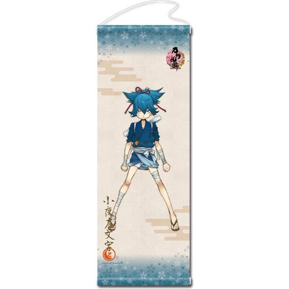 Touken Ranbu -ONLINE- Wall Scroll (Uchiban) 31: Sayo Samonji (Re-run)