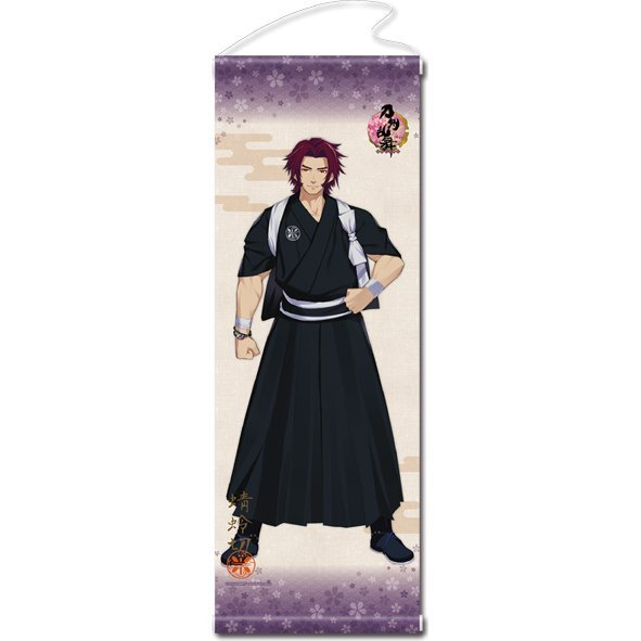 Touken Ranbu -ONLINE- Wall Scroll (Uchiban) 42: Tonbokiri (Re-run)