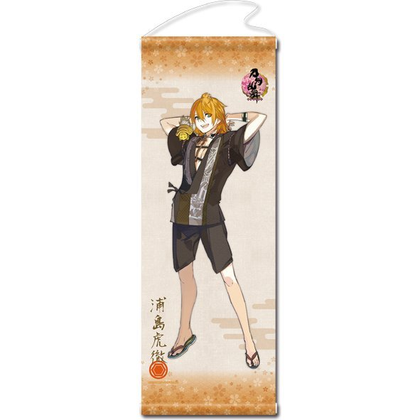 Touken Ranbu -ONLINE- Wall Scroll (Uchiban) 43: Urashima Kotetsu (Re-run)