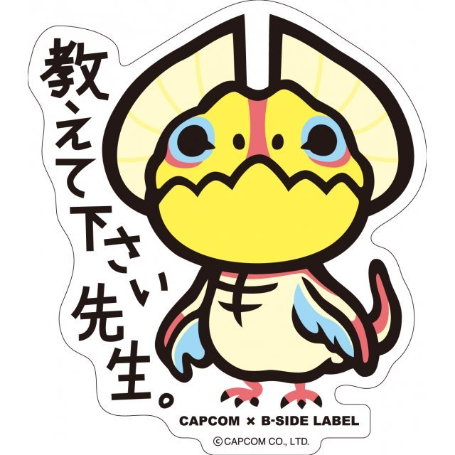 CAPCOM x B-SIDE Label Sticker: Monster Hunter Oshietekudasai Sensei (Re-run)