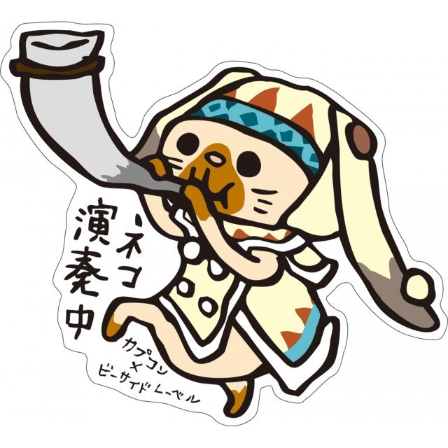 CAPCOM x B-SIDE Label Sticker Vol. 2: Monster Hunter Neko Ensouchu (Re-run)