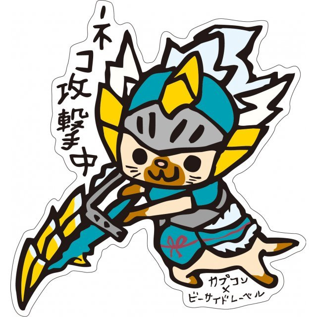 CAPCOM x B-SIDE Label Sticker Vol. 2: Monster Hunter Neko Kougekichu (Re-run)