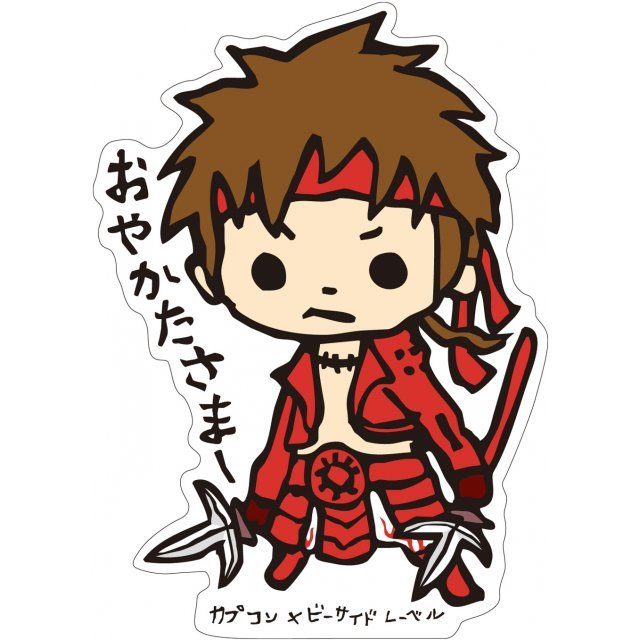 CAPCOM x B-SIDE Label Sticker Vol. 2: Sengoku Basara Sanada (Re-run)