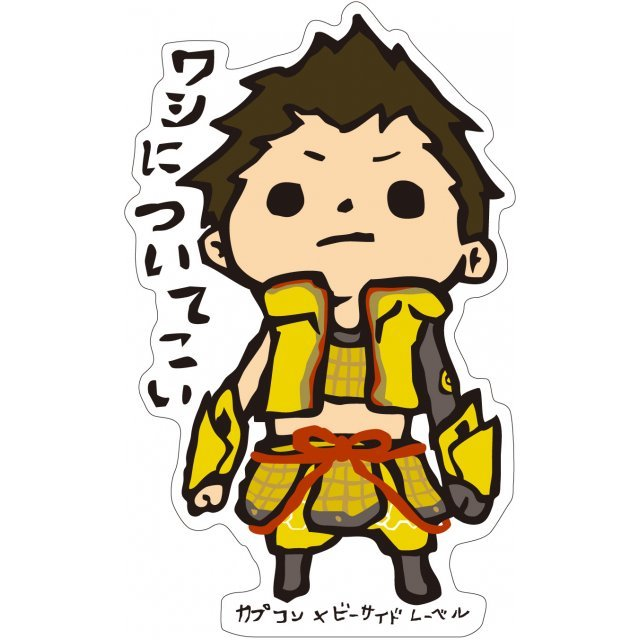 CAPCOM x B-SIDE Label Sticker Vol. 2: Sengoku Basara Tokugawa (Re-run)