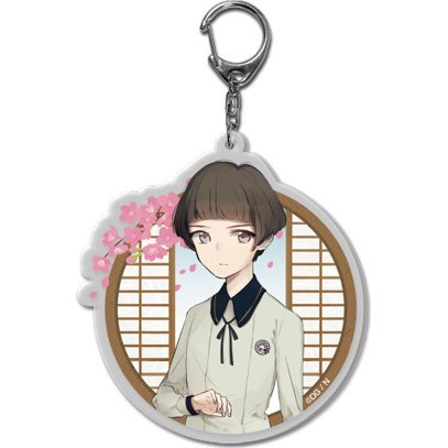 Touken Ranbu -ONLINE- Key Chain (Uchiban) 18: Hirano Toushirou (Re-run)