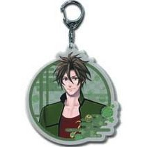 Touken Ranbu -ONLINE- Keychain: 35 Otegine (Re-run)