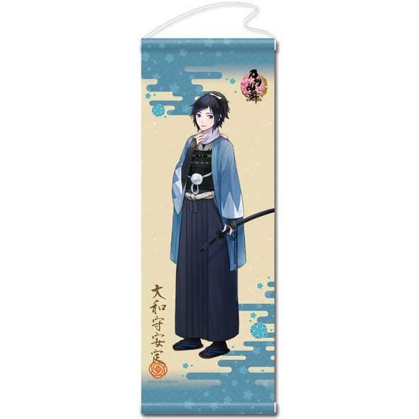 Touken Ranbu -ONLINE- Wall Scroll 15: Yamatonokami Yasusada (Re-run)