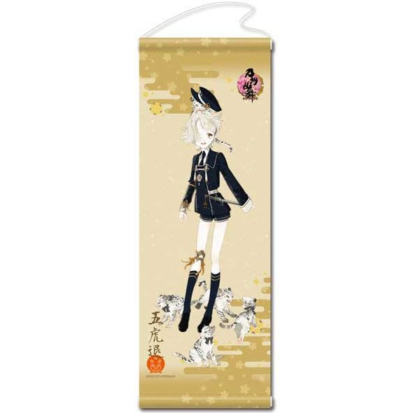 Touken Ranbu -ONLINE- Wall Scroll 23: Gokotai (Re-run)