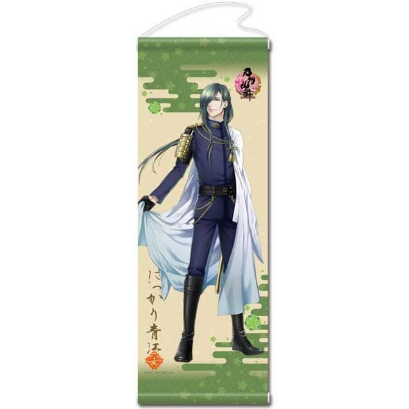 Touken Ranbu -ONLINE- Wall Scroll 24: Nikkari Aoe (Re-run)