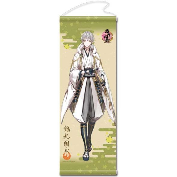 Touken Ranbu -ONLINE- Wall Scroll 25: Tsurumaru Kuninaga (Re-run)