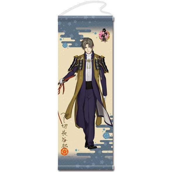 Touken Ranbu -ONLINE- Wall Scroll 27: Heshikiri Hasebe (Re-run)