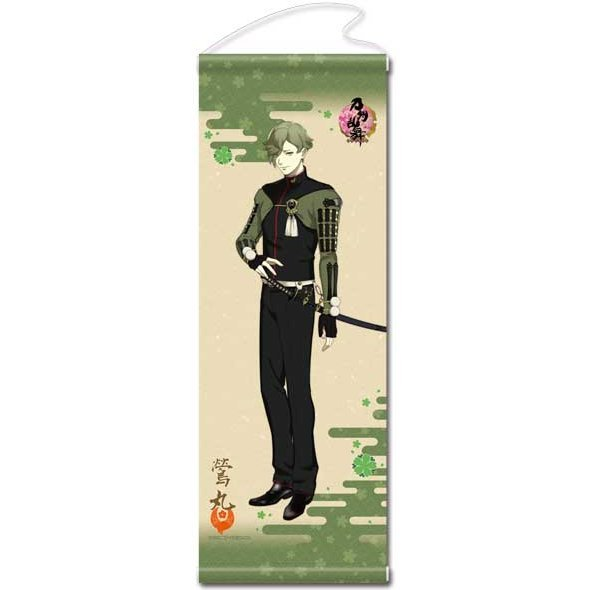 Touken Ranbu -ONLINE- Wall Scroll 33: Uguisumaru (Re-run)