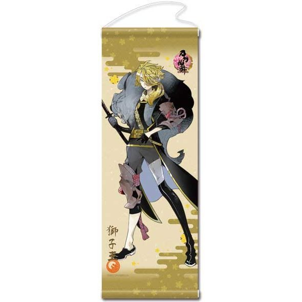 Touken Ranbu -ONLINE- Wall Scroll 34: Shishiou (Re-run)