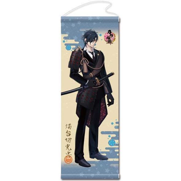 Touken Ranbu -ONLINE- Wall Scroll 38: Shokudaikiri Mitsutada (Re-run)