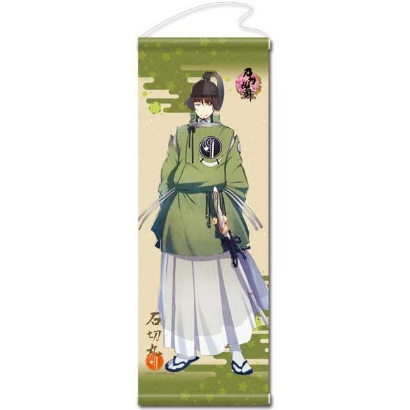 Touken Ranbu -ONLINE- Wall Scroll 41: Ishikirimaru (Re-run)