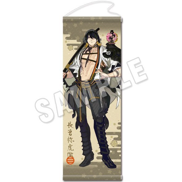 Touken Ranbu -ONLINE- Wall Scroll 44: Nagasone Kotetsu (Re-run)