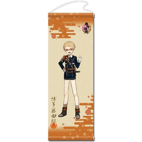 Touken Ranbu -ONLINE- Wall Scroll 46: Hakata Toushirou (Re-run)