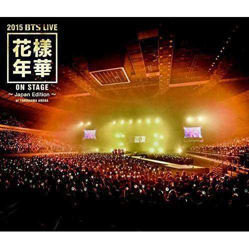 2015 Bts Live Kayo Nenka On Stage - Japan Edition At Yokohama Arena