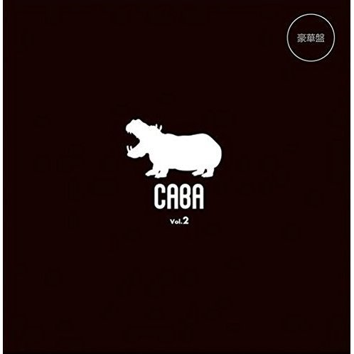 Caba Vol.2 [Deluxe Edition]