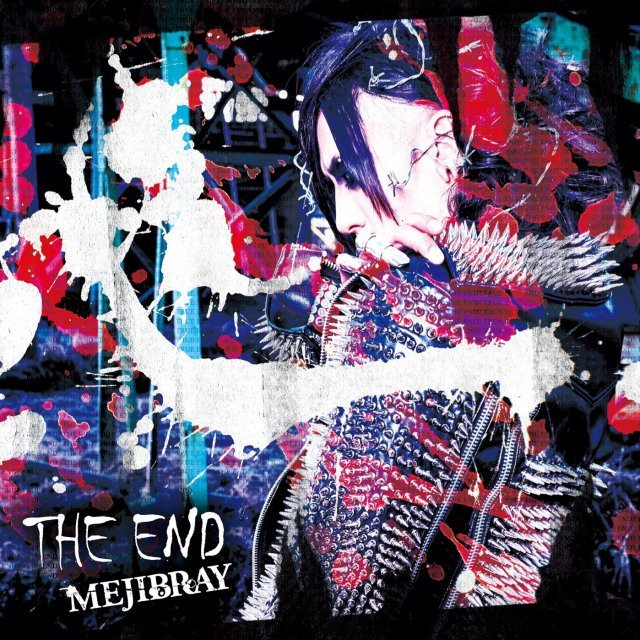 End [CD+DVD Limited Edition Type A]