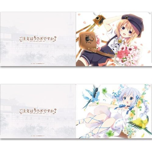 Gochumon wa Usagi Desu ka? Clear File Set D (Re-run)