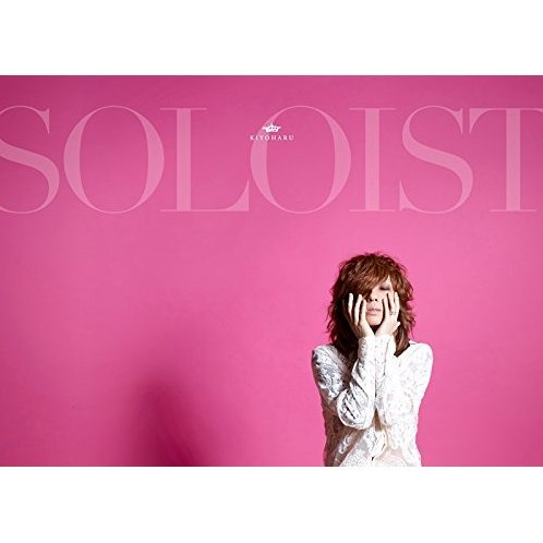 Soloist [CD+DVD Limited Edition]