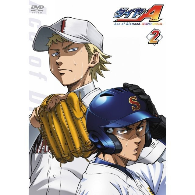 Ace Of Diamond SS Vol.2