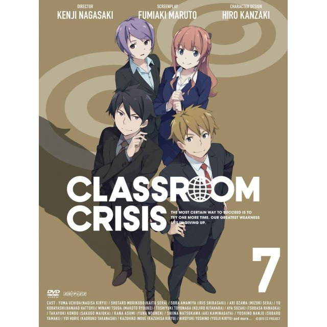 Classroom Crisis Vol.7 [DVD+CD Limited Edition]