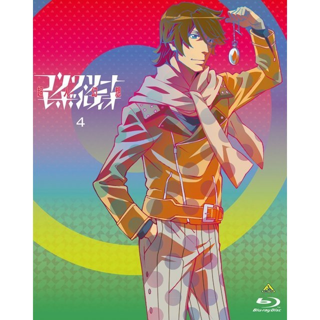 Concrete Revolutio: Choujin Gensou Vol.4 [Limited Edition]