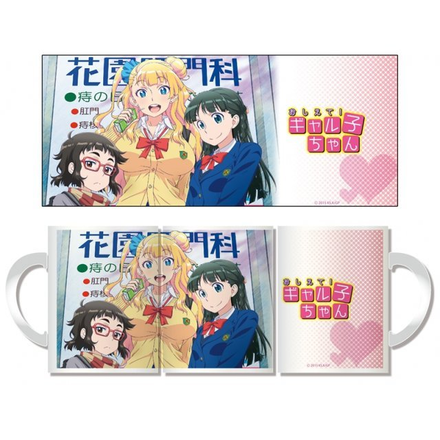 Please Tell Me! Galko-chan Mug A