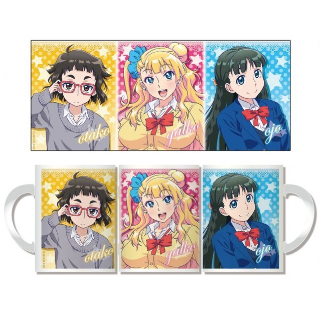 Please Tell Me! Galko-chan Mug B