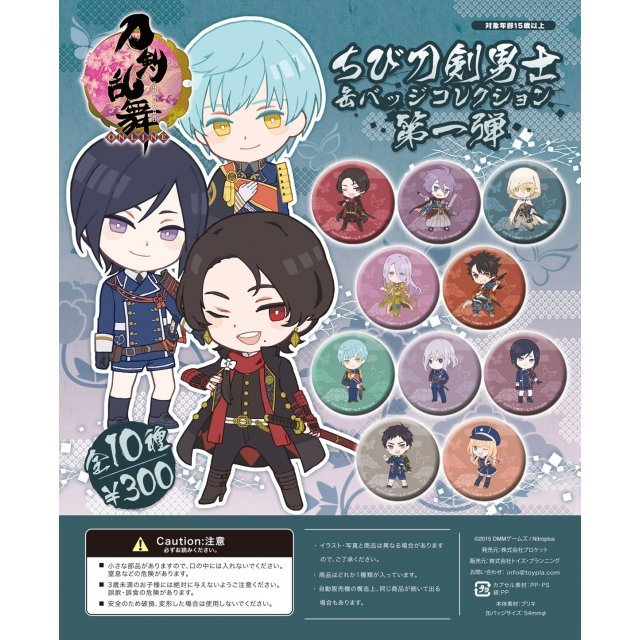 Touken Ranbu -ONLINE- Chibi Touken Danshi Can Badge Collection Vol. 1 (Set of 20 pieces)