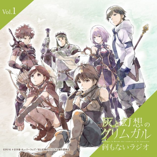 Grimgar Of Fantasy And Ash Nanimonai Radio Vol.1 [CD+CD-ROM]