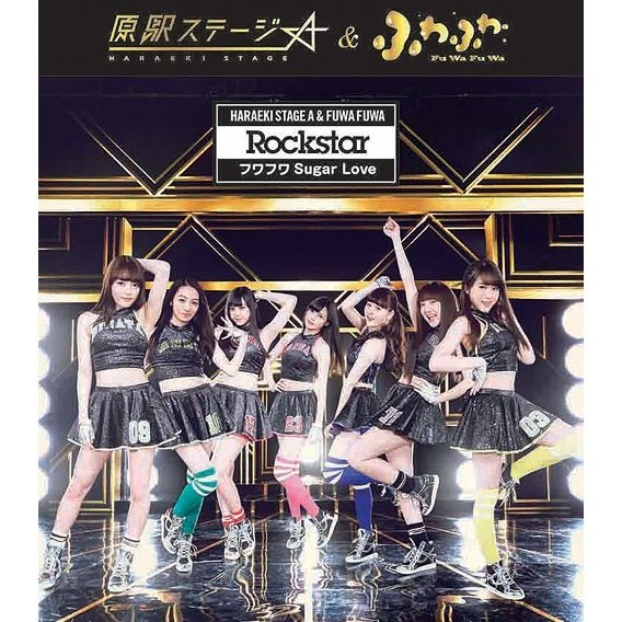 Rockstar / Fuwafuwa Sugar Love [CD+DVD Haraeki Stage A Edition]