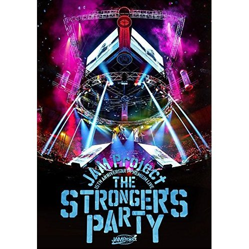 15th Anniversary Premium Live The Stronger's Party Live Dvd