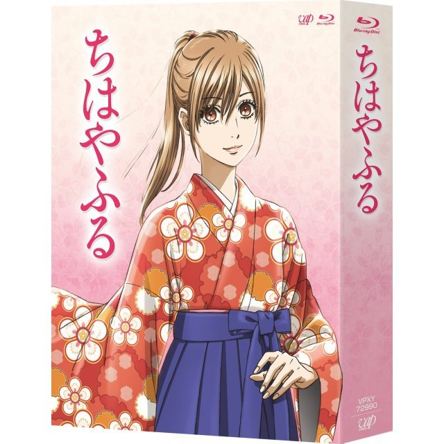Chihayafuru Blu-ray Box [Limited Edition]