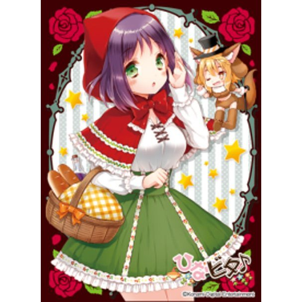 Hinabita Chara Sleeve Collection Mat Series No. MT238: Kasuga Sakiko