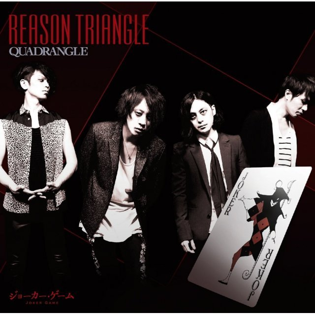 Reason Triangle (Joker Game Intro Theme) [CD+DVD Limited Edition]