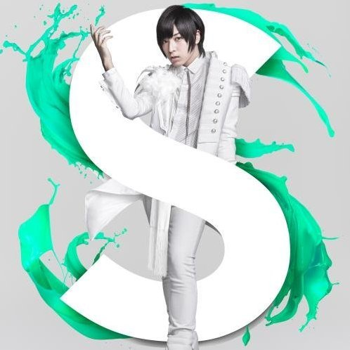 S [CD+Blu-ray Limited Edition]