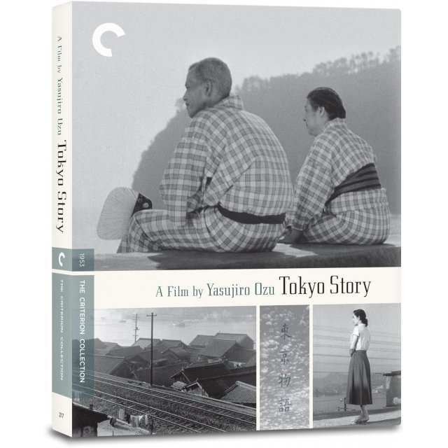 The Criterion Collection: Tokyo Story