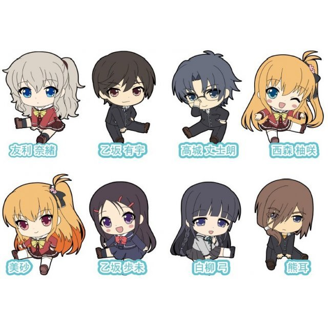 Charlotte Petanko Trading Rubber Strap (Set of 8 pieces)