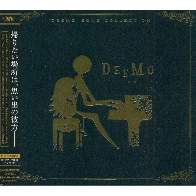 Deemo Song Collection Vol.2